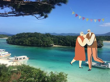 モデルコース for ご夫婦「のんびり島時間を満喫、体も心も癒され旅」