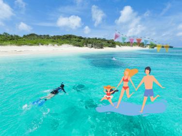 モデルコース for ファミリー「やっぱり海・海・海!家族で石垣島の海三昧の旅」